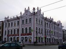 Театр кукол получил здание театра Пушкина в Красноярске