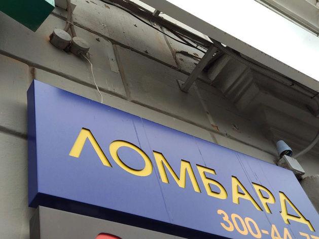 Рост уже не тот: количество потенциальных банкротов в России превысило 1 млн человек