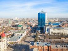 Бизнесменам Южного Урала снизили налоги: бюджет опустеет на полмиллиарда