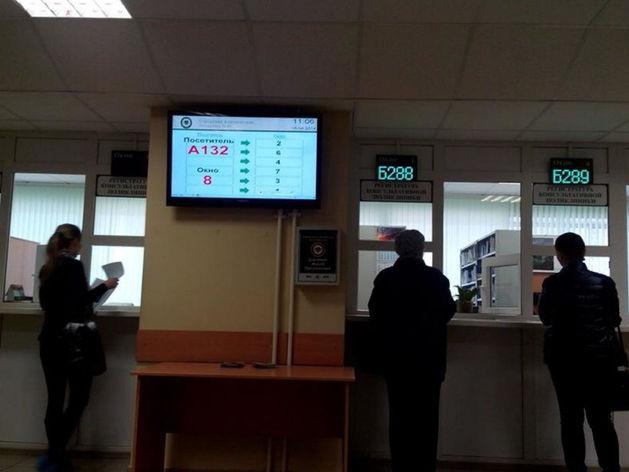 Это катастрофа. В Екатеринбурге хотят наполовину сократить финансирование медицины