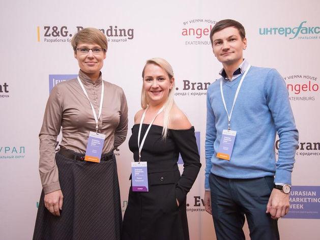 Зачем Екатеринбургу свой бренд, обсудят на «Евразийской Неделе Маркетинга»