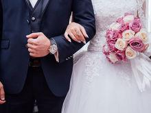Цифровизация до ЗАГСа не доведет: красноярцам разрешили жениться в Сети