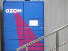 Ozon ищет предпринимателей для развития доставки в Сибири