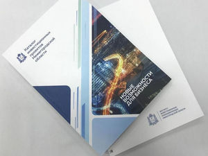 Единый каталог инвестпроектов создан в Нижегородской области