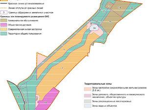 Мэрия Красноярска утвердила изменения проекта планировки жилого района на Стасовой
