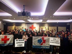 На Урале новая волна протестов. Врачи выступают против низких зарплат