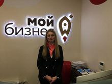 Третий районный центр «Мой бизнес» открылся в Заволжье