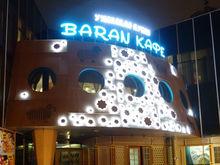 «Открылись под ёлочку». В центре Челябинска на месте «Баран-кафе» открылся новый ресторан