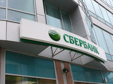 Сбербанк представил услугу переводов по бизнес-картам