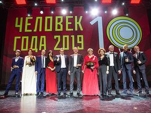 Готова видеоверсия церемонии «Человек года» в Красноярске