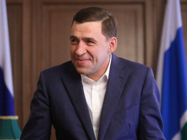 Москвичи дадут Екатеринбургу миллиард. За хорошую работу Евгения Куйвашева