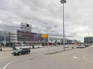 В аэропорту Кольцово запустили сервис онлайн-бронирования парковочных мест