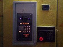 В Челябинске возбудили уголовное дело из-за «войны домофонов»