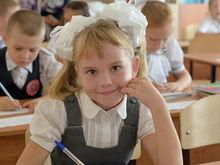 Катимся вниз: российские школьники по уровню знаний не вошли даже в мировой топ-20