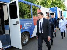 Никитин: «В будущем году мы планируем увеличить количество «Поездов здоровья» до четырех»