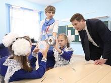 Открыт новый учебный корпус общеобразовательной школы в р.п. Выездное Арзамасского района
