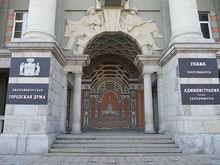 «Сейчас эффективно и экономично». Депутаты отклонили законопроект о прямых выборах мэра