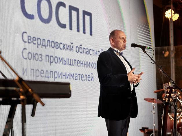 Дмитрий Пумпянский, президент СОСПП