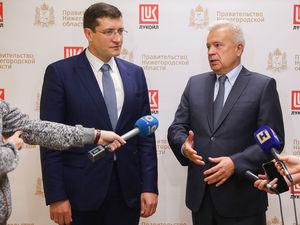 Никитин и Алекперов обсудили ход реализации инвестпроектов в Нижегородской области