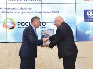 Стимул для промышленников. АПЗ удостоен V юбилейной национальной премии «Приоритет-2019»
