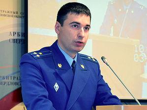 Связан с громким делом о взятке? Генпрокурор РФ отстранил от работы зампрокурора области