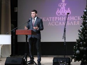 Собрали больше, чем за восемь предыдущих лет. Итоги «Екатерининской ассамблеи-2019»