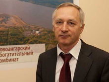 Красноярский бизнесмен и меценат Владимир Гуриев стал президентом ФК «Алания»