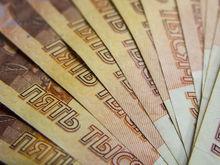 Жители Красноярского края стали откладывать меньше сбережений