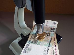 Депутаты согласились на дефицитный свердловский бюджет-2020