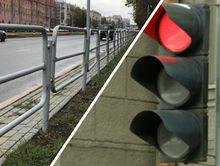 Мэрия Челябинска объявила аукцион на установку дорожных ограждений и содержание светофоров