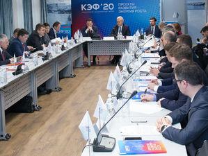 Стала известна концепция и архитектура деловой программы КЭФ в Красноярске