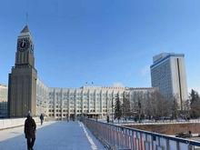 Соцзащиту в Красноярске заменит Центр предоставления мер социальной поддержки