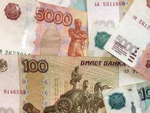 Новогодние предсказания: в Нижнем Новгороде прогнозируют рост реальных зарплат