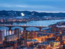 Красноярск в середняках рейтинга по качеству жизни:горожане недовольны доходами и дорогами