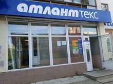 Налоговая служба банкротит уральскую сеть текстильных магазинов