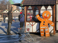 Царь-горка, каток и новогодняя ярмарка начнут работу 14 декабря