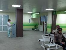 В поликлинике Городской больницы №33 завершен капитальный ремон