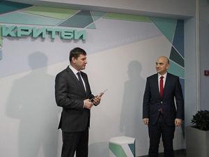 На инновационном форуме представили регионального оператора «Сколково» в Красноярске