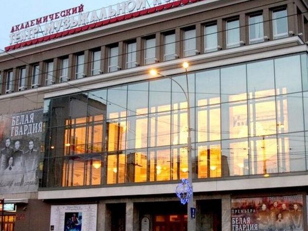 Стало известно имя преемника директора Свердловского академического театра музкомедии