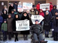 Строительство многоквартирной высотки в Челябинске остановлено по требованию прокуратуры