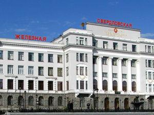 В Екатеринбурге вынесут приговор инициатору уголовного дела против экс-главы СвЖД