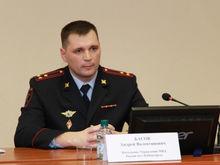 Пошел на повышение. Назначен новый глава МВД по Нижнему Новгороду