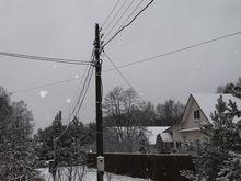Нижновэнерго напоминает о необходимости соблюдать правила безопасности у энергообъектов