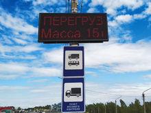 Генпрокуратура РФ признала «системные ошибки» в работе пунктов весового контроля