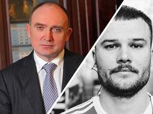 От выборов губернатора Челябинской области до концерта Макса Коржа
