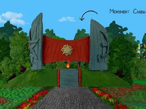 Более 200 автозаводцев приняли участие в создании мультфильма