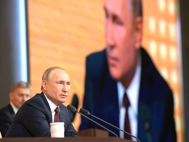 «Голунов его фамилия, да?» ГЛАВНОЕ из пресс-конференции Владимира Путина