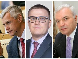 Региональная элита – 2019. Рейтинг самых популярных личностей Челябинской области.