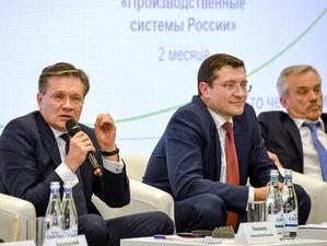 Практика бережливости: Олег Лавричев принял участие в фоурме «Лидеры ПСР»