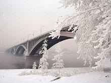 Красноярск на неделе ожидает похолодание